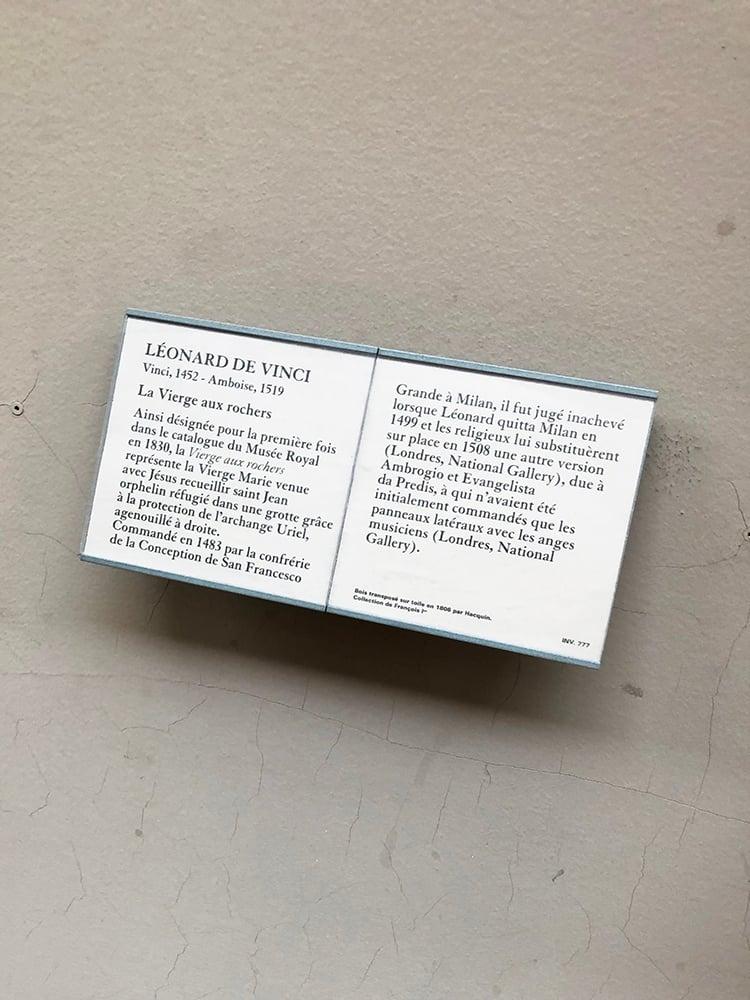 La Vierge aux Rochers Placard